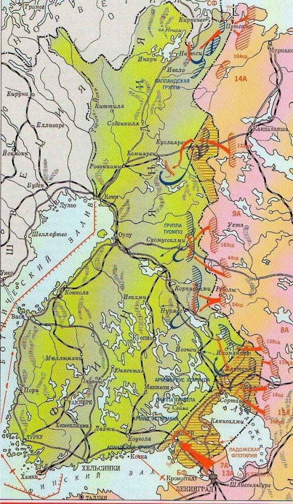 Советско-финская (1939 1940) Зимняя война