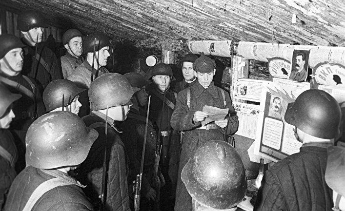 Советско-финская война 1939-1940