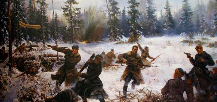 Зимняя война.
