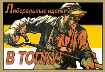 Гайдар Егор Тимурович.